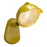Duii Mini Wall Lamp1